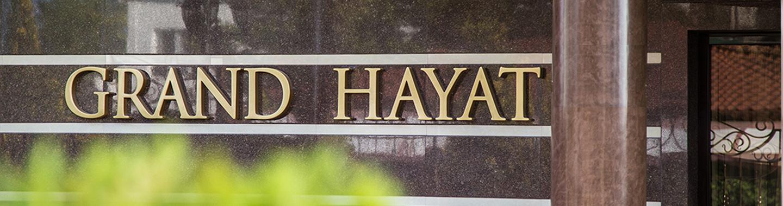 Банкетный зал Grand Hayat